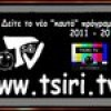 <!--:en-->TSIRI.TV 2011-&#8217;12 TRAILER<!--:-->